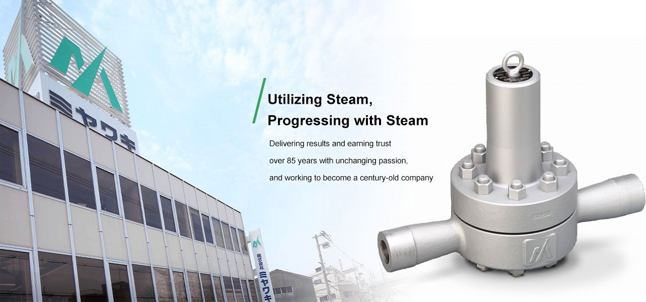 Utilizing Steam, Progressing with Steam Delivering results and earning trust over 85 years with unchanging passion, and working to become a century-old company