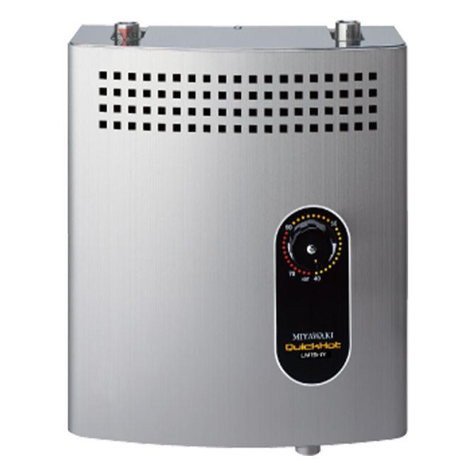 温水機器 蒸気瞬間給湯器 QuickHot | ワンウェイ方式 LM15-Ⅳ型