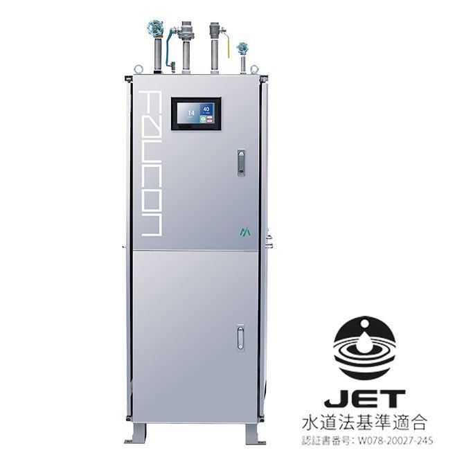 温水機器 ハウコン 多量用/循環方式 HF25型