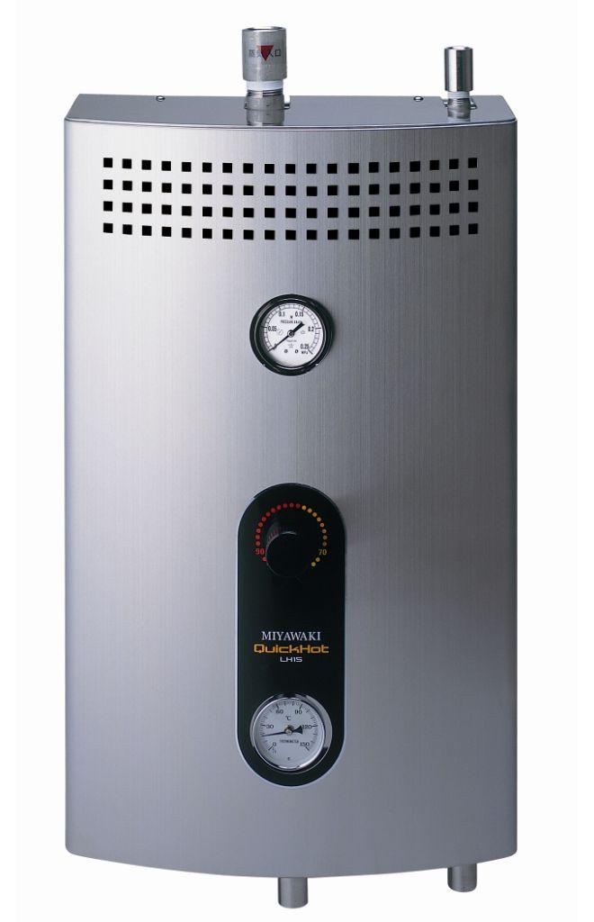 温水機器 蒸気瞬間給湯器 QuickHot | ワンウェイ方式 LH15-Ⅱ型