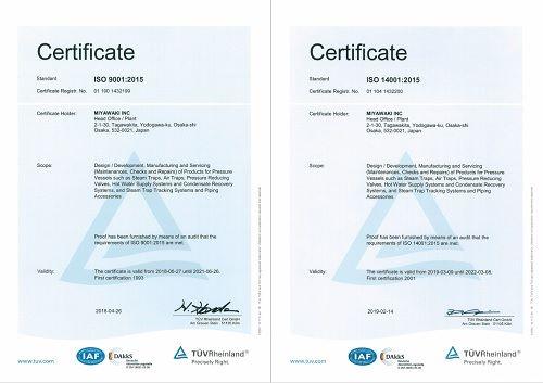 ISO9001 and ISO14001 certificates_en.jpg